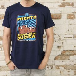 Camiseta Frente Popular Judea