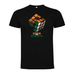 Camiseta cubo de Kubrik